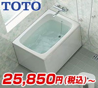TOTO\26,674〜